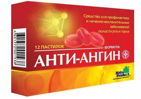 антиангин инструкция по применению таблетки