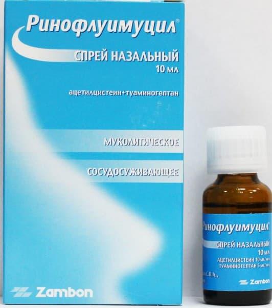 Ринофлуимуцил при гайморите