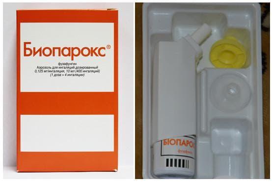 биопарокс при ангине