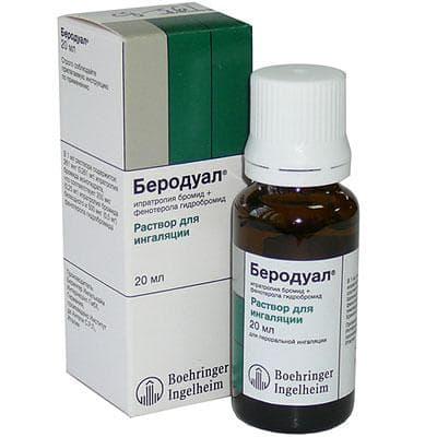 Беродуал для лечения ларингита
