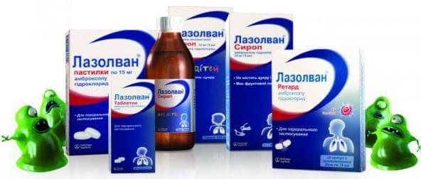 Лазолван муколитическое средство для лечения в домашних условиях