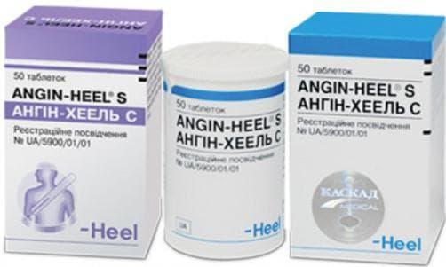 Ангин-хель с от кашля