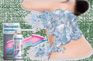 гексорал спрей при беременности