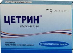 Цитрин лекарство от ангины