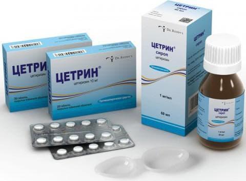 Антигистамины для лечения гайморита
