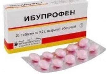 Ибупрофен от ангины