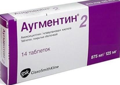 Аугментин при лечении хронического синусита