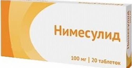 Нимелсулидин