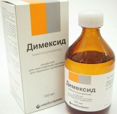 компресс на основе димексида