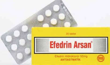 эфидрин