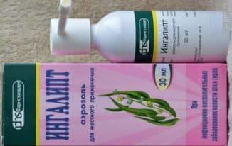 Ингалипт спрей -применять при болях в горле