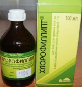 хлорофиллипт масляный вид при ангине
