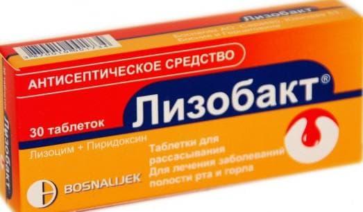 Лизобакт при ангине