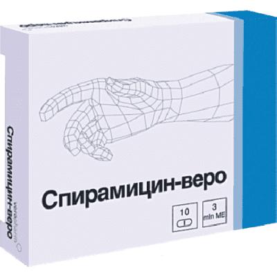 Спирамицин,