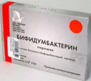 Бифидобактерии лекарство от ангины