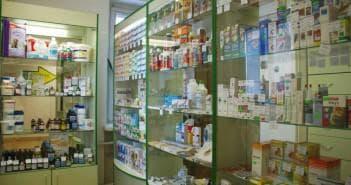 спрей изофра в аптеке