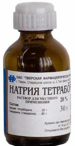 натрия тетраборат от герпесной ангины