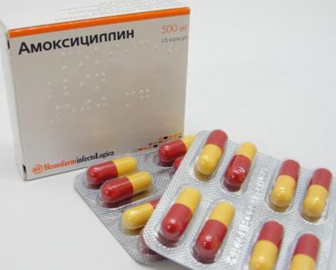 амоксициллин для лечения ангины