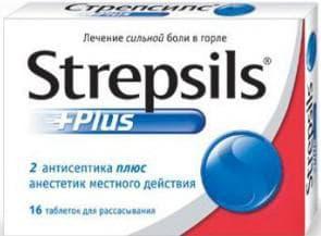 Стрепсилс при лечении ангины дома