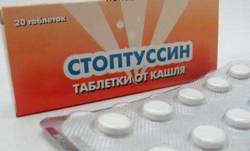 Стоптуссин от кашля для детей