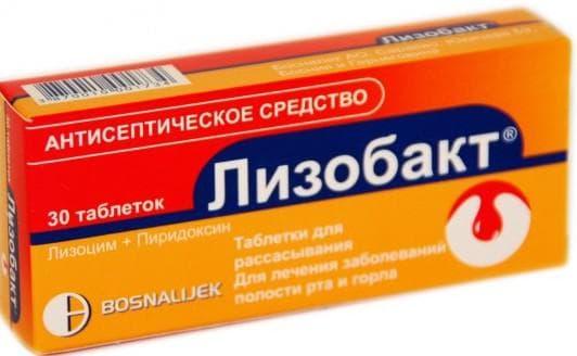 Лизобакт от фарингита