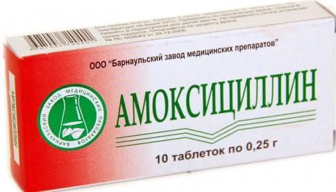 Амоксициллин антибиотики для детей от ангины