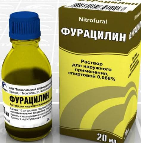 Фурацилин раствор для полоскания горла