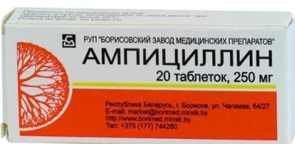 Ампициллин против ангины