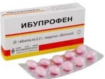 Ибупрофен от бронхита