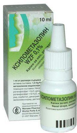 ксилометазолин
