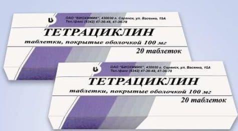 тетраксолин