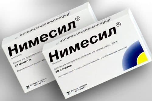 Нимесил при простуде и гриппе