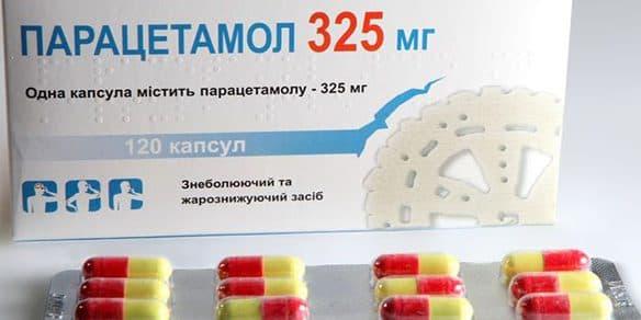 Парацетамол при простуде без температуры дозировка взрослым