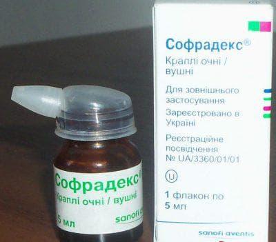 капли Софрадекс