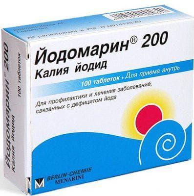 препарат Йодомарин