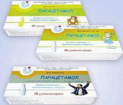 парацетамол для грудничка
