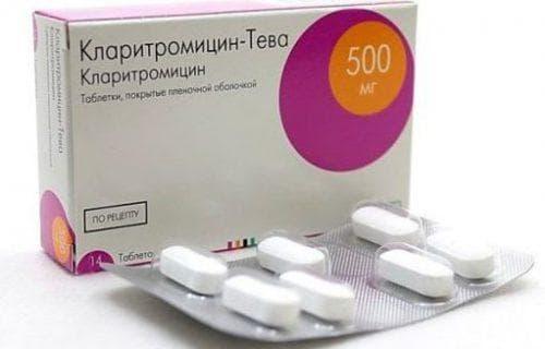 таблетки Кларитромицин