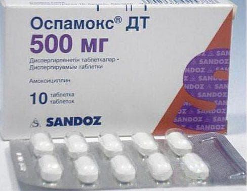 таблетки Оспамокс