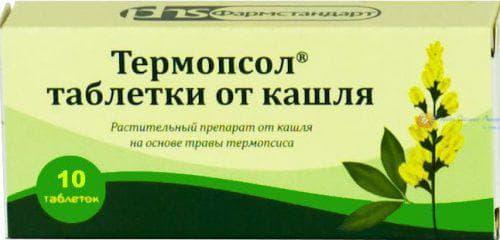 таблетки Термопсис