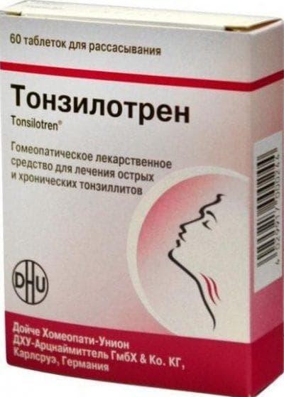 тонзиллотрен