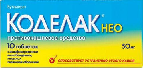 таблетки Коделак