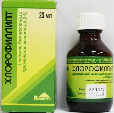 хлорифиллипт