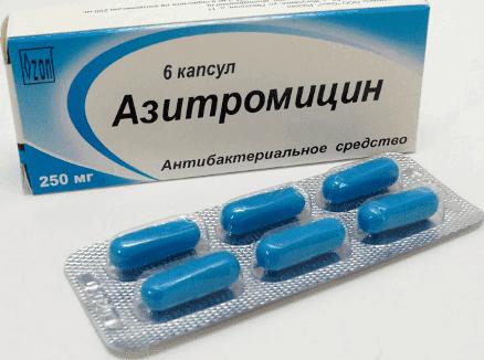 азитромицмин