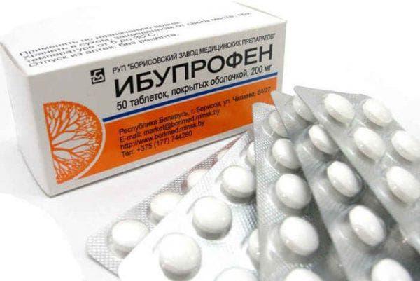ибупрофен,