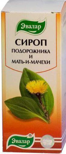 сироп Мать-Мачехи