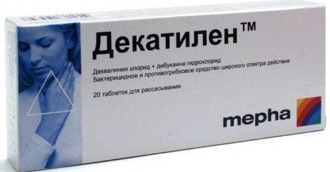 декатилен