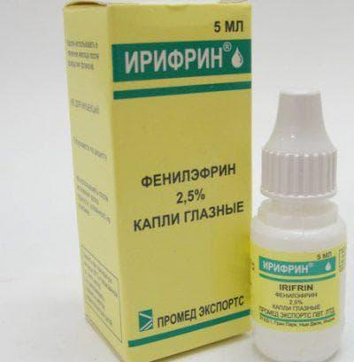 фенилэфрин