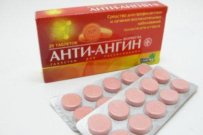 антиангин