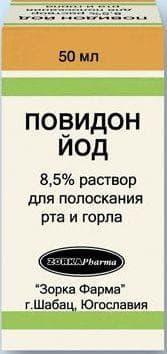 повидон-йод