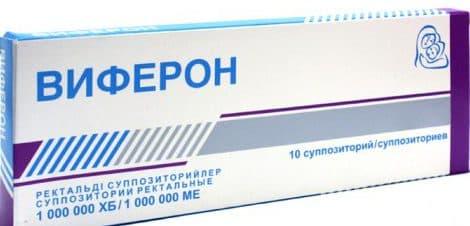 таблетки Виферон